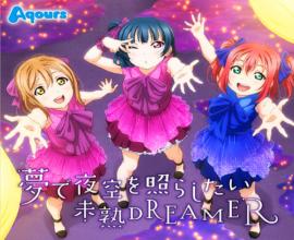 Yume de Yozora wo Terashitai / Mijuku DREAMER – Aqours – Love Live Sunshine!! – Insert 2